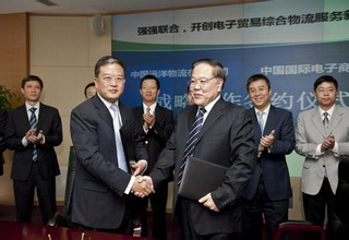 商务部十大措施扶持电商 未来交易规模将超18万亿